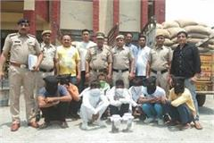 8 accused arrested in case of robbery in hafed warehouse gohana rukhi village