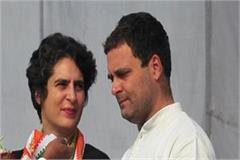 up congress dissolved ajay kumar lallu incharge organization reshuffle