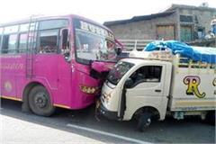 bangana road accident