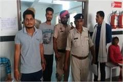 murder in punjab