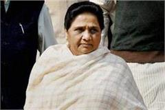 mayawati is making a rhetoric against sp in the nervousness sp