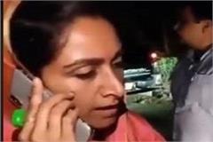 harsimrat kaur badal video viral on social media