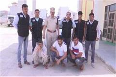 criminal gang of gang rape victim including gangster arrested