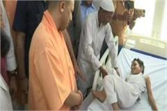 cm yogi inspected the hospital in moradabad
