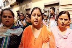 134 a parents protest against khattar