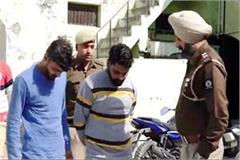 heroin business in himachal