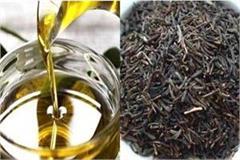 black cumin and chuli oil include in gi act