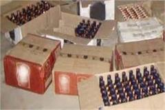 kaffota pickup car liquor recovered