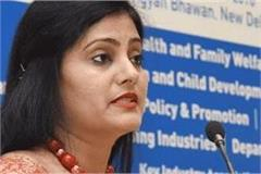 anupriya  getting a ministerial post is not a big deal