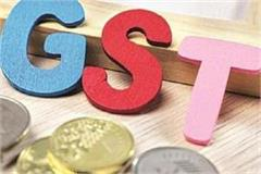 amit awadhiya who faked crores of rupees in the name of gst