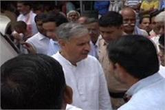 rao indrajit who reached narnaul after taking oath of office