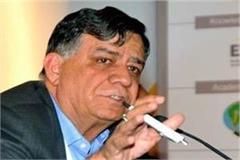 industry minister satish mahana will meet on june 26