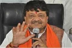 kamal nath government is power enjoying