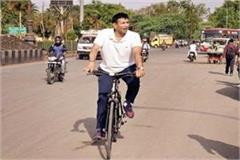 jitu patwari carried out cycling inspection of saraswati river