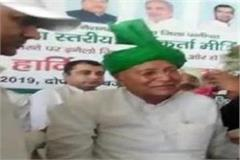 op chautala re twisted pm modi and cm khattar