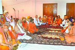 ayodhya terrorist attack case