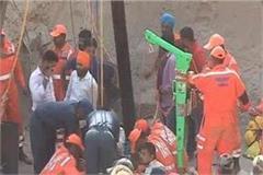child still stuck in 120 ft borewell in sangrur