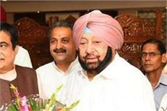 capt amarinder meets gadkari seeks early clearance for ring roads