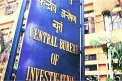 fake cbi official raided 16 arrested
