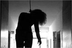 engineering student hanged in hostel room