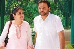 bhagwant mann to visit america to celebrate wife