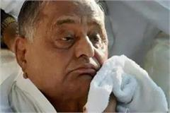 mulayam singh yadav condition stable