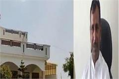 rogue gangraped in the house of former congress mla naresh selwal