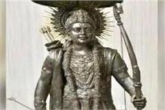 chor returned the statue of rama stolen