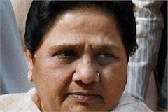 bsp activists angry with mayawati s brother bhatijabad politi