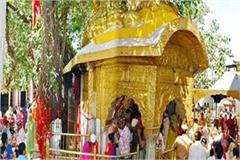 golden bangle theft of deovtee in chintpurni