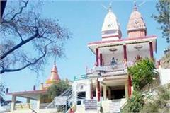 toni devi temple in hamirpur