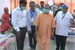 cm yogi made a surprise visit to the district hospital