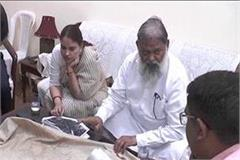 anil vij has given several rights to the domestic airport