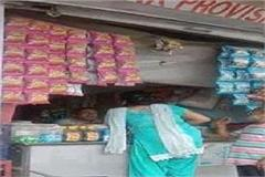 shopkeeper s dirty move woman s fist
