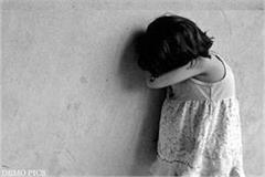 brother raped by 5 year old sister