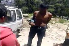 punishment to mobile thief
