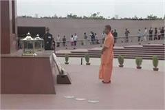 yogi adityanath national samarm memorial