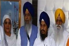 cabinet ministers meet with sgpc members