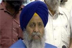 sgpc sees red in atrocities on punjabis in shillong