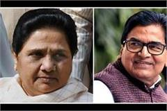 ramgopal s attack on mayawati said