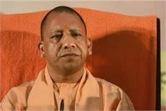 yogi expresses mourning over death of children in hardoi