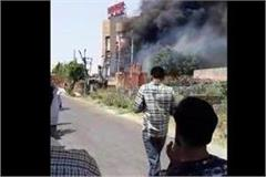 fire in engineering college