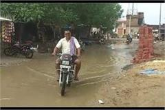 problems of water logging in cm whistle