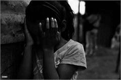rape with two girls in bijnor