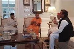 cm yogi who came to meet mulayam singh yadav
