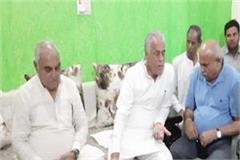 former chief minister bhupinder singh hooda visits family of pilot ashish tanwar