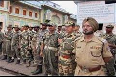 high alert on terror attack in ayodhya