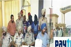 smuggling involving paytm in jail