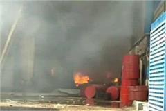 fire in the cardboard factory