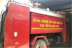 rewari fire department waiting for a big accident